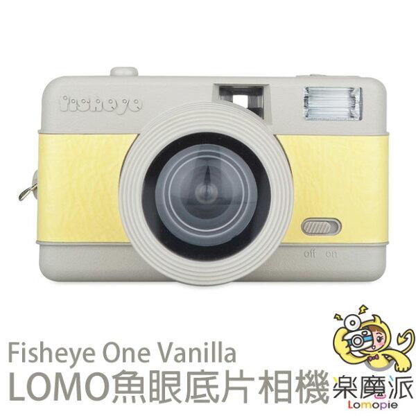 『樂魔派』Lomography  LOMO 魚眼底片相機 Fisheye One Vanilla 超廣視角 魚眼 內建閃光燈 35mm 底片
