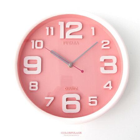 時鐘 馬卡龍粉嫩色系立體俏皮大小數字掛鐘 玩味風格 居家生活美學 柒彩年代【NG5】創意造型家飾 0