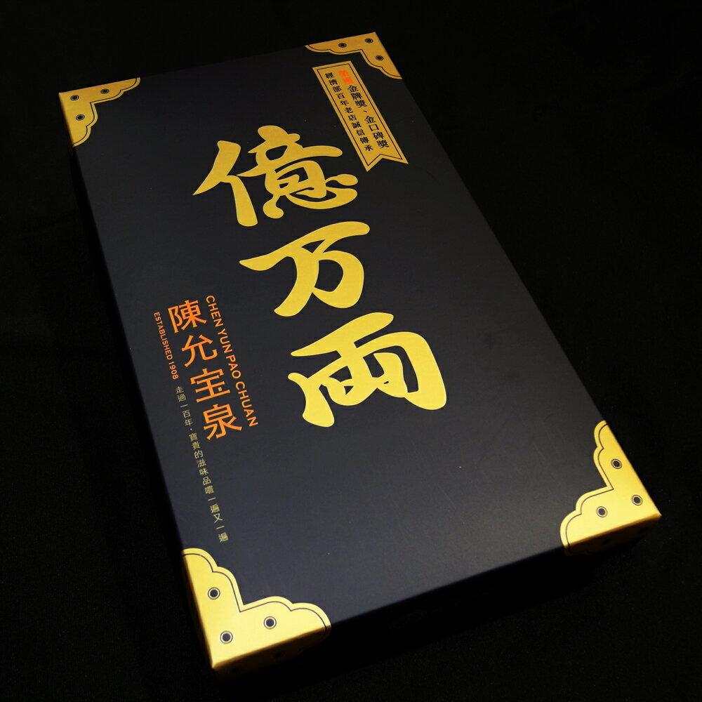 【台中伴手禮】8入御丹波禮盒+8入蛋黃酥禮盒★兩大暢銷經典組合,百年經典,非買不可! 6