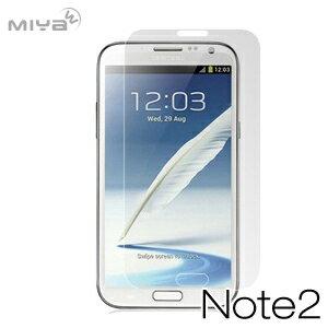【MIYA米亞】Galaxy Note 2 N7100 高透磨砂 手機保護貼(Note2 螢幕貼 膜 貼紙 手機膜 防指紋 包膜)