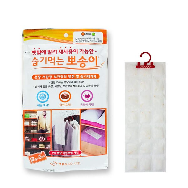 韓國Posong 吊掛型除濕包 0