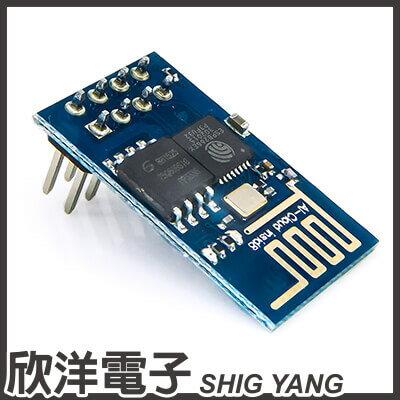 ※ 欣洋電子 ※ ESP8266 ESP-01無線模組(1041) wifi /實驗室、學生模組、電子材料、電子工程、適用Arduino