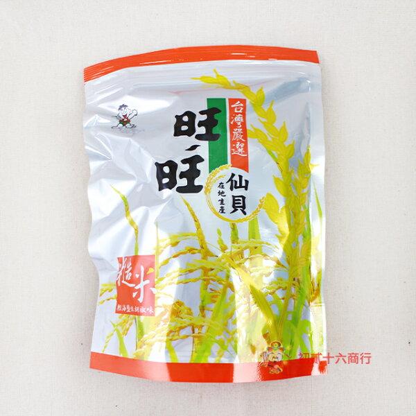 【0216零食會社】旺旺仙貝-台灣嚴選紫米-輕海鹽佐胡椒味(16袋入)84g