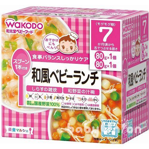 *R系列買六送一* Wakodo和光堂 - R11 和風嬰兒午餐 7m (每周進貨效期有保障) 0