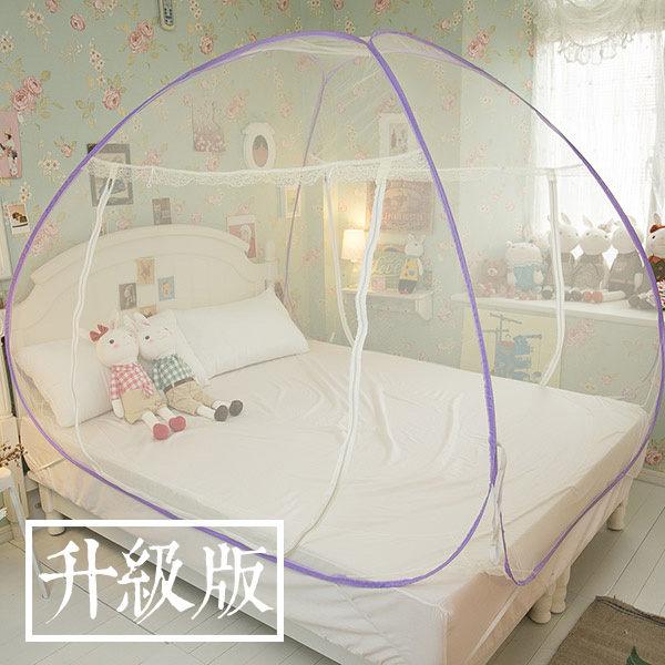 【限時免運】韓式雙門蚊帳 單人/雙人/加大 賣場(紫邊米邊隨機出貨) 彈性鋼材製 1