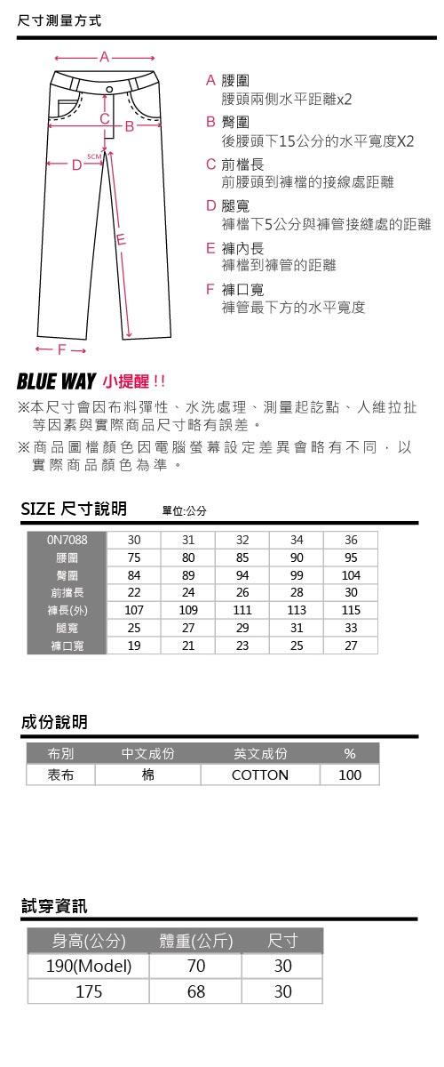 【BlueKONn.】新空低腰直筒褲 2