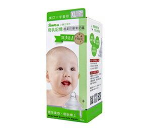 台灣【Simba 小獅王】母乳記憶超柔防脹氣奶嘴-寬口十字 -S/M/L/XL(4入) 5