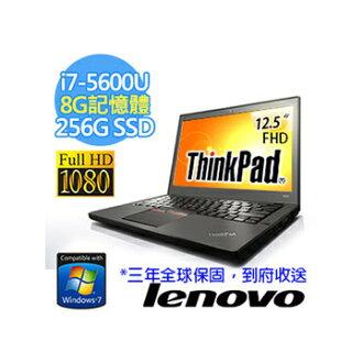 Lenovo X250 20CM002GTW  12.5吋輕薄筆電 i7-5600U/12.5/8G/1T+16G/3+3cell/W8.1P DG W7 P/3Y