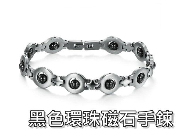 《316小舖》【N80】(優質精鋼保健手鍊-黑色環珠磁石手鍊-單件價 /黑膽手鏈/保健手鏈/健康手鏈/鈦鍺石手鏈/磁石手鏈/女男手鍊)