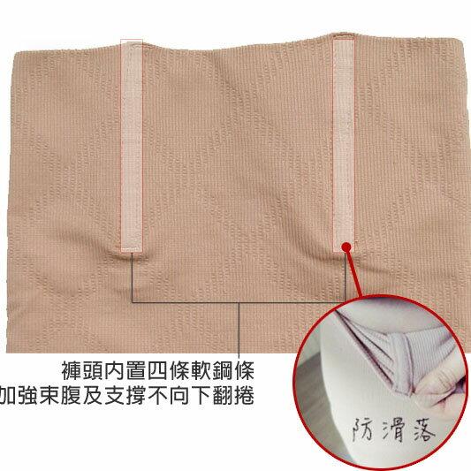 長褲管版 小腹剋星 560丹 超高腰平腹機能長版束褲(2件組)-【夢蒂兒】 7