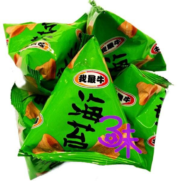 (馬來西亞) 厚毅 我最牛牛角酥-海苔 金牛角餅乾 純素 1包 600公克(約 25小包)  特價 118元【4719778004566】 另有香辣/燒烤/蕃茄/芥末/泡菜