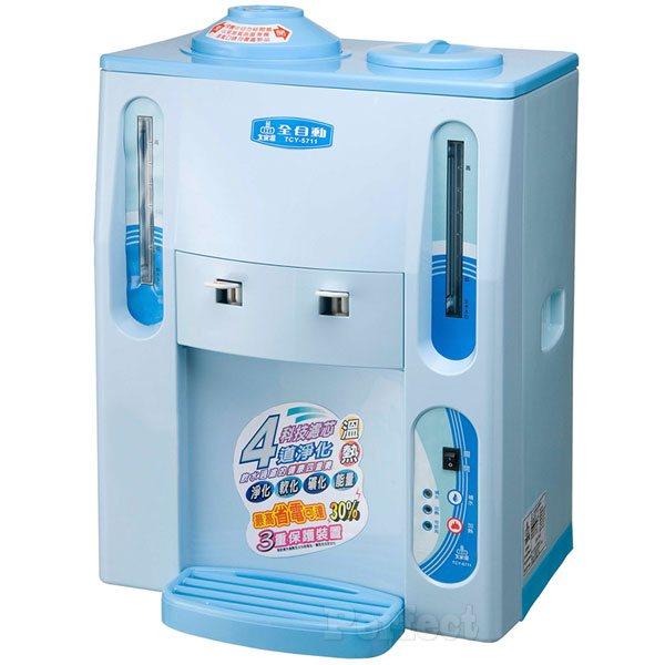【大家源】全自動過濾溫熱開飲機 TCY-5711   **免運費**