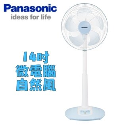 Panasonic 國際牌【F-L14AMS】14吋可定時自然風微電腦立扇