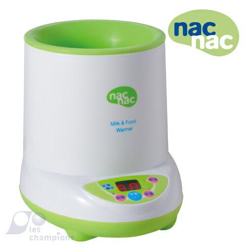nac nac - 微電腦多功能溫奶器