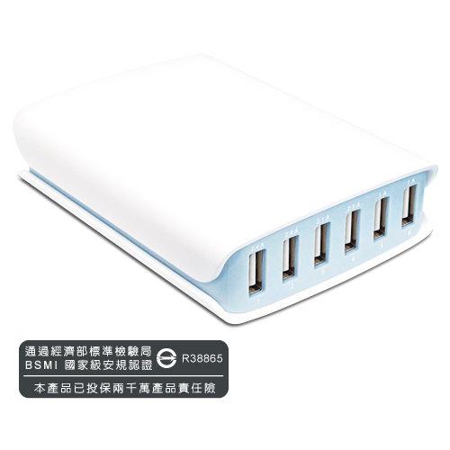 *╯新風尚潮流╭*JETART 捷藝 智慧型USB充電器 6組USB同時供電 UCA6100