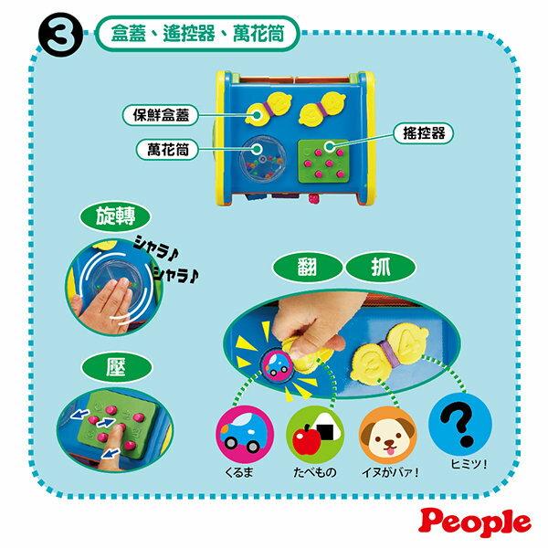 People - 新聲光四面遊戲機 6