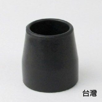 橡膠腳套 腳墊 - [811] 孔徑2.7cm 高4.05cm 黑色 2個入 助行器使用 洗澡椅使用 老人用品 銀髮族