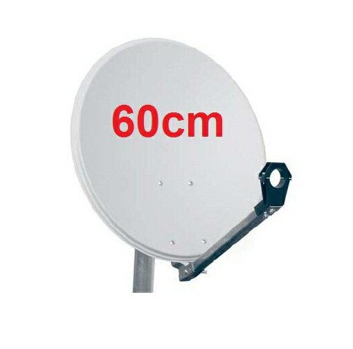 ANTENA PARABOLICA 60cm + LNB SHARP 3D READY + SOPORTE PARED + CONECTORES F 1