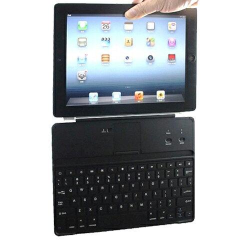 iPad 2/3/4 專用磁吸式藍牙鍵盤/保護殼