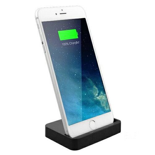 iPhone 6 / 6 Plus專用傳輸充電座