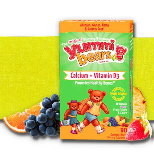 Yummi Bears 有機維他命軟糖 (鈣+維他命D) Calcium Vitamin D3 90粒 美國原裝 《ibeauty愛美麗》
