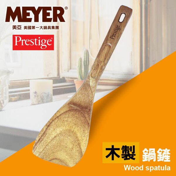【MEYER】美國美亞PRESTIGE經典系列木製鍋鏟(51175)