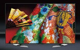 SHARP 夏普 LC-58U35T 58吋4K Ultra HD 液晶電視 ~日本製~【零利率】熱線07-7428010
