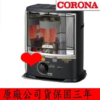 贈電動加油槍CORONA 日本製 SX-E3514WY 煤油暖爐 可刷卡分期0利率請先來電