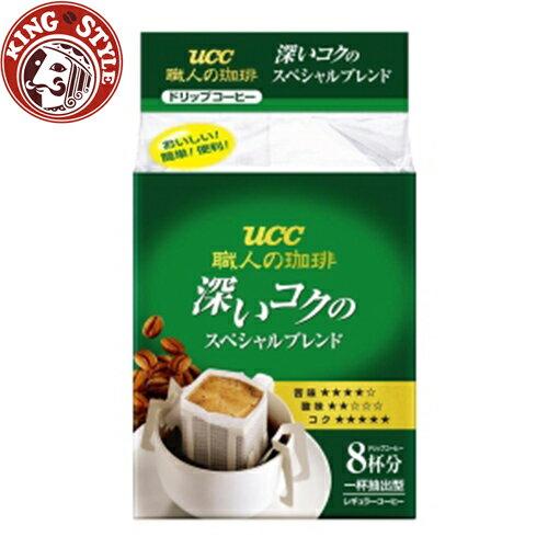 金時代書香咖啡【UCC】職人精選綜合 便利沖咖啡 7g*8入