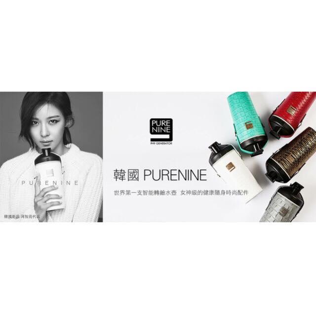 【PURENINE】 智能轉鹼水壺/奢華版/黑 4