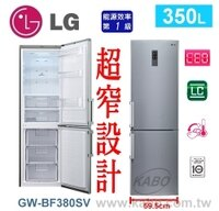 LG電子到【佳麗寶】-(LG樂金) 直驅變頻350L上下雙門冰箱 (GW-BF380SV)