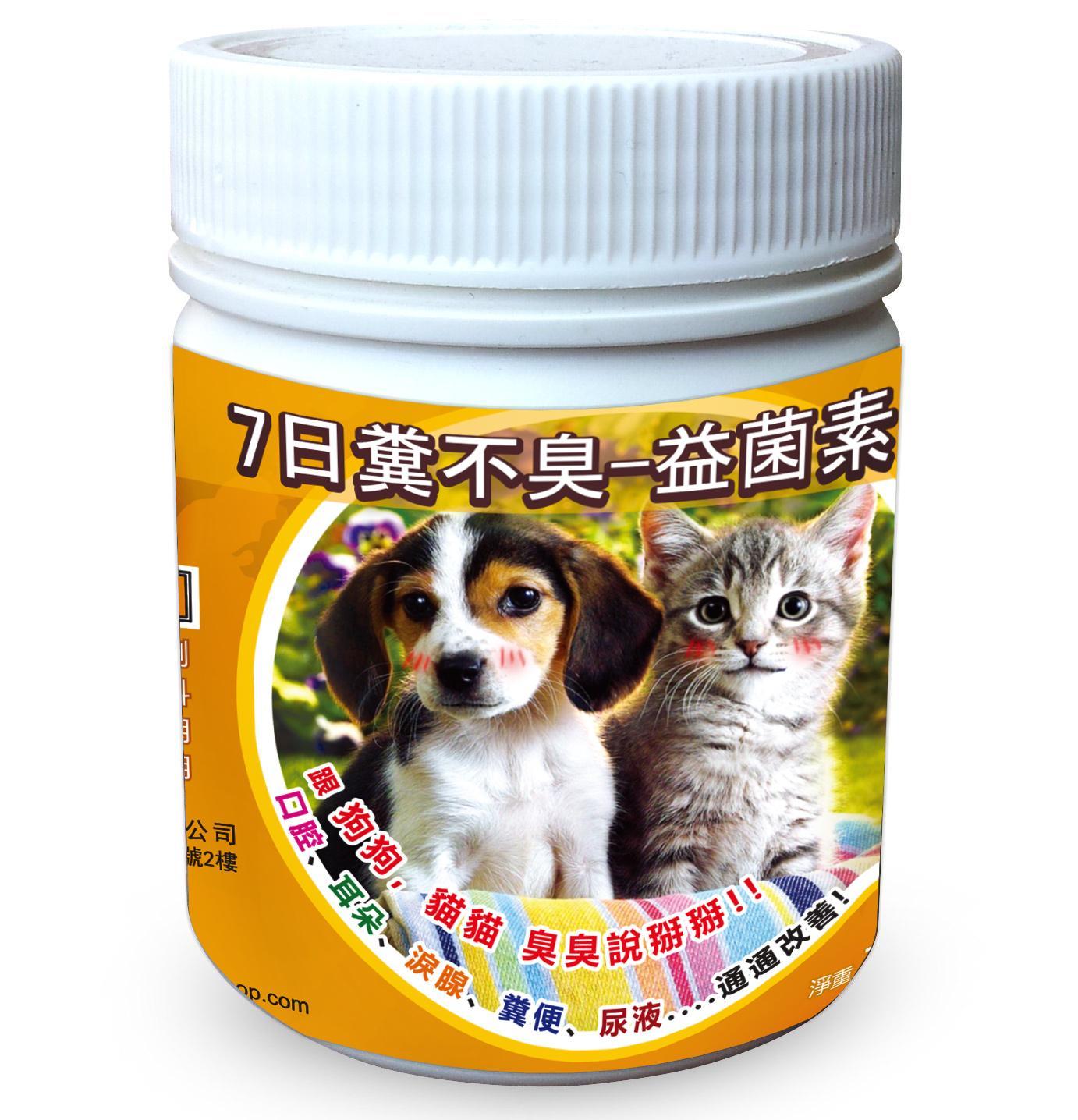挑嘴版 7日糞不臭~益菌素 可溶於水 瘦弱生病年老 ^(100g 50天份^) 環友健康