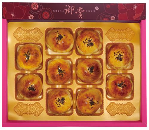 [配件]12入禮盒專用內格/10入蛋黃酥/50個
