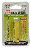 世界地球日,環保愛地球到歌林2.4A大容量18650鋰電池
