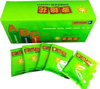 麥鉻花多穀營養補充品優惠四盒組--耐糖因子補充,有效的新陳代謝保養代餐包/生技阿媽程伶輝推薦