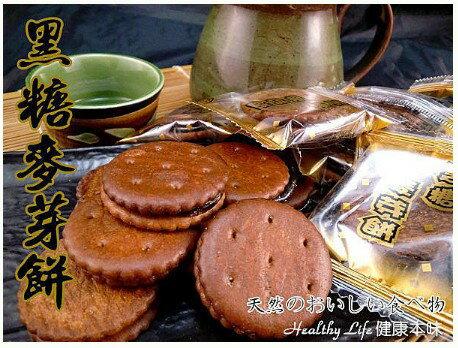 黑糖麥芽餅 400g[TW00308]千御國際