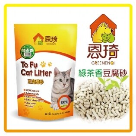 【省錢季】恩琦 綠茶香豆腐貓砂 6L(3KG)-特價210元>單包可超取(G002O12)