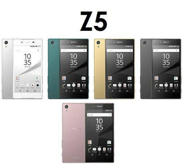 【原廠現貨】索尼 SONY Xperia Z5(E6653)5.2吋 八核心 3G/32G 4G LTE 智慧型手機 防水防塵 指紋感應器 0.03秒對焦 玫瑰石英粉