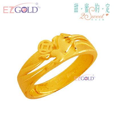 甜蜜約定金飾 ~萬馬奔騰~ 黃金戒指 ~  好康折扣