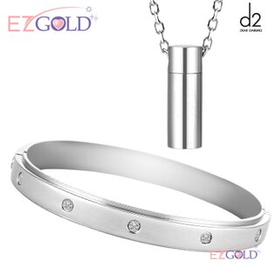 d2鋼飾♥愛上兩個我-情定之鑰♥男女手環項鍊套組