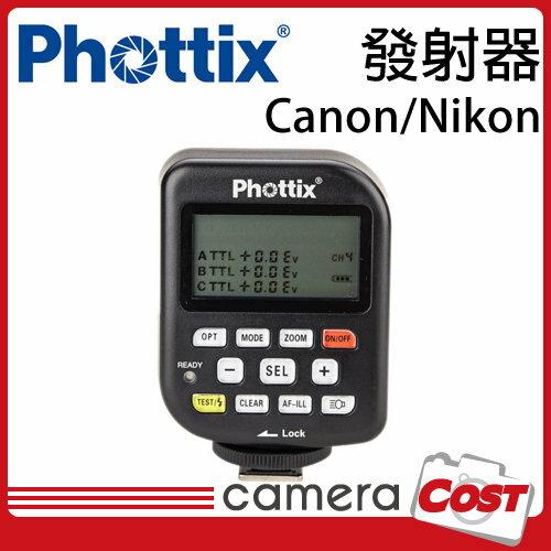 ★出清大降價★Phottix Odin TTL 無線引閃發射器 公司貨 for CANON / NIKON - 限時優惠好康折扣