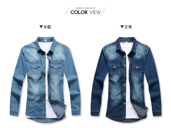 ☆BOY-2☆【NR92017】韓版簡約修身牛仔襯衫 1