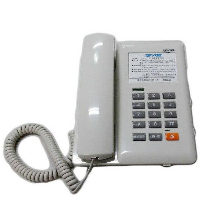 國洋電話機K-903S 灰白 - 限時優惠好康折扣