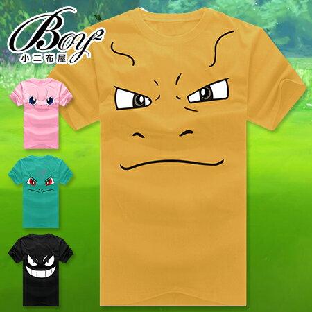 ☆BOY-2☆【PPK82146】KUSO短T 神奇寶貝印花短袖T恤 0