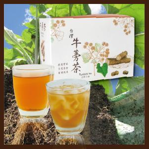 牛蒡茶15入/盒,青春代謝養生聖品