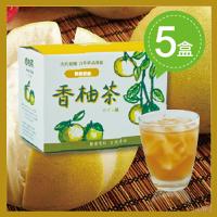 教師節禮物推薦到麻豆大白柚香柚茶15入/盒*5盒,生津潤喉