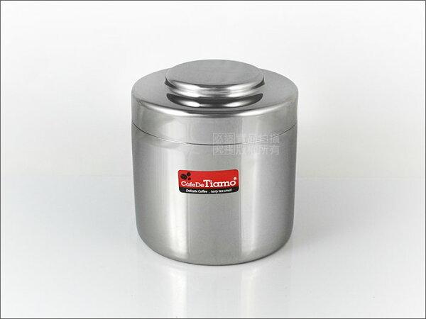 快樂屋♪ Tiamo 304#不鏽鋼(18-8) 儲豆罐 250g HG2802 咖啡豆罐/茶葉罐/調味罐