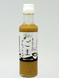 【滿天芝麻】無添加的 胡麻沙拉醬 200g