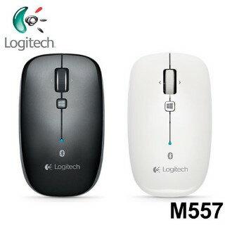 羅技 M557 藍牙滑鼠【 鐵灰黑/珍珠白 】(批發可議)