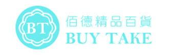 Buytake